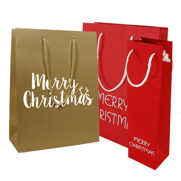 Papieren kersttassen